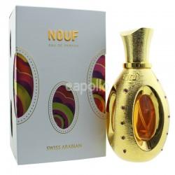 Swiss Arabian Ladies Perfume EDP - Nouf