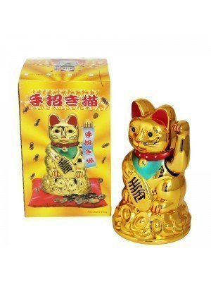 Maneki Neko Small Waving Lucky Money Cat (11cm)