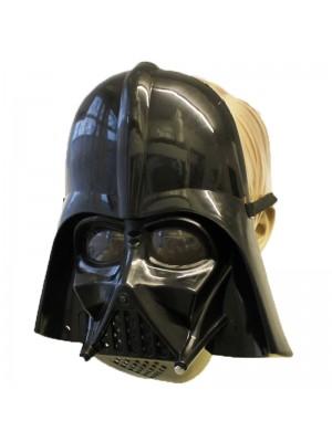Dark Lord Black Face Mask