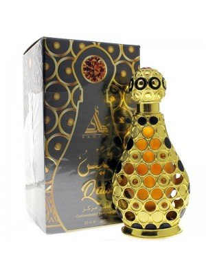 Wholesale Hamidi Oud & Qais Concentrated Perfume Oil