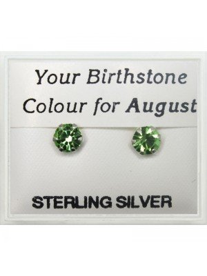 Birthstone Studs Earrings- August 5 mm