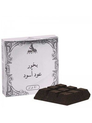 Wholesale Hamidi Bakhoor Black Oud-40g