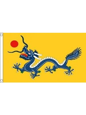 Chinese Dragon Flag - 5ft x 3ft