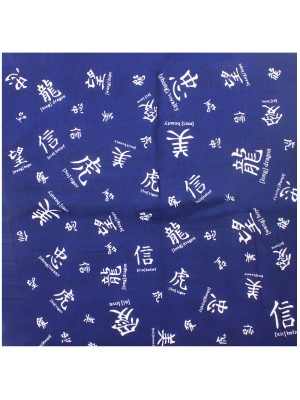 Chinese Word Bandanas - Navy Blue