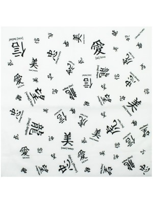 Chinese Word Bandanas - White