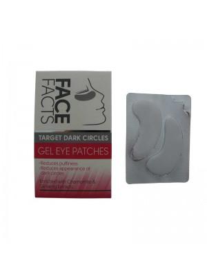 Gel Eye Patches - Target Dark Circles