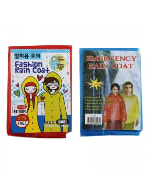 Fashion Poncho Rain Coat - Assorted Colours