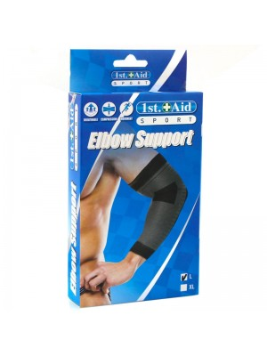 Wholesale First Aid Elbow Comfortable & Injury Support - Assorted Sizes