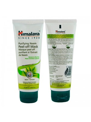 Wholesale Himalaya Herbals Purifying Neem Peel-off Mask