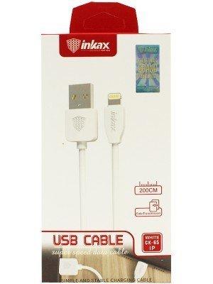 Inkax Super Speed Iphone/Ipad USB Lightening Cable- 2 Metre(White)