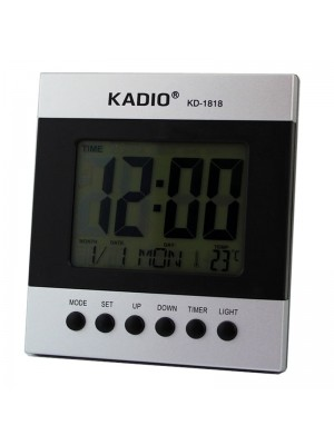 Wholesale Kadio Digital Sound Control Quartz Alarm Clock