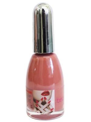 Wholesale Beauty UK Nail Polish-14ml(Mocha Pink-7)