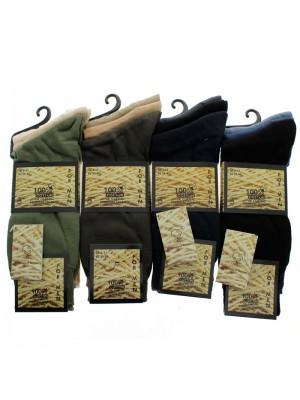 Wholesale Men's Classic Premium Quality Plain Socks - Assorted Colours
