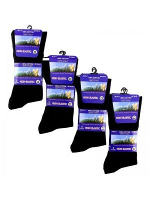 Men's Black Non Elastic Therapeutic Socks (3 Pair Pack)