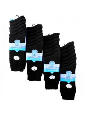 Men's Black Plain Cotton Rich Socks (7 Pair Pack)