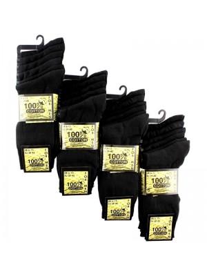 Men's Black Premium Quality Plain Socks (6 Pair Pack)