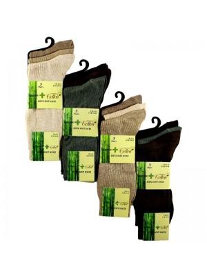Men's Super Soft Ribbed Bamboo Socks (3 Pair Pack) - Asst
