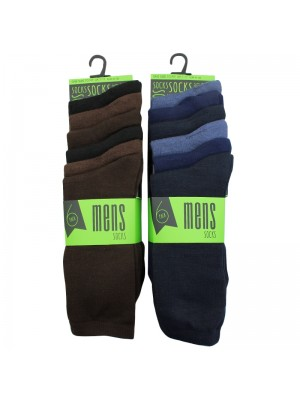 Mens Plain Socks - Assorted Colours