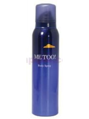 Milton Lloyd Ladies Body Spray- Me Too