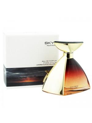 Armaf Ladies Perfume - Skye