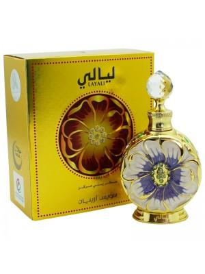 Wholesale Swiss Arabian Layali Perfume Oil