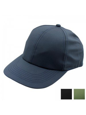 Water Resistant Baseball Caps - Plain Assorted Colours