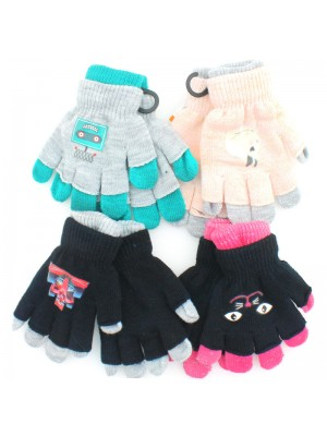 Childrens Multi Design Gloves- Asst. Colours