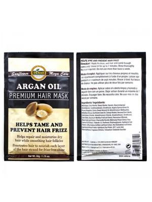 Difeel Premium Hair Mask - Argan Oil